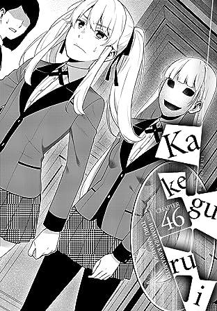 Kakegurui - Compulsive Gambler - #46