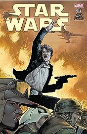Star Wars (2015-) No.42
