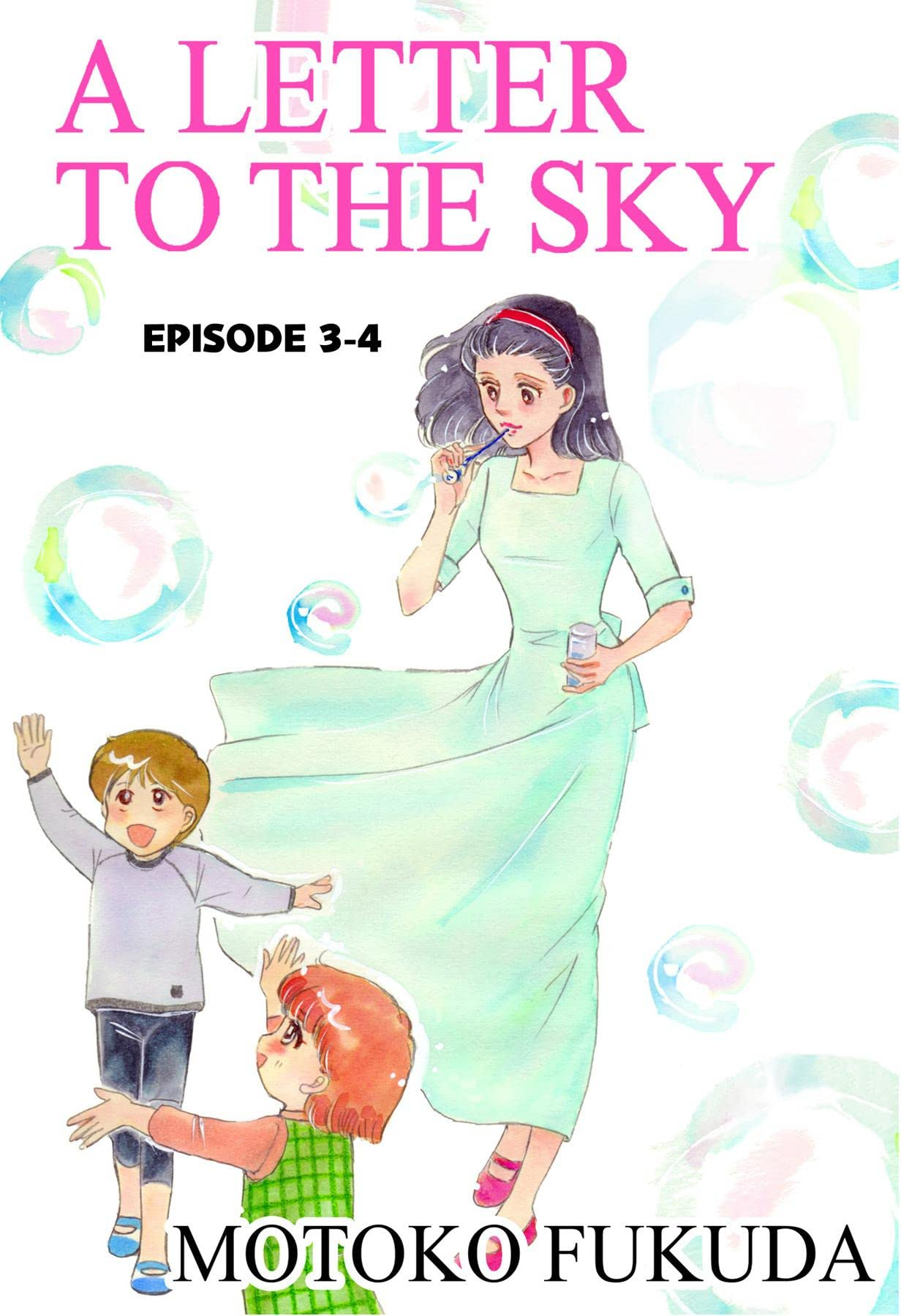 A LETTER TO THE SKY #20