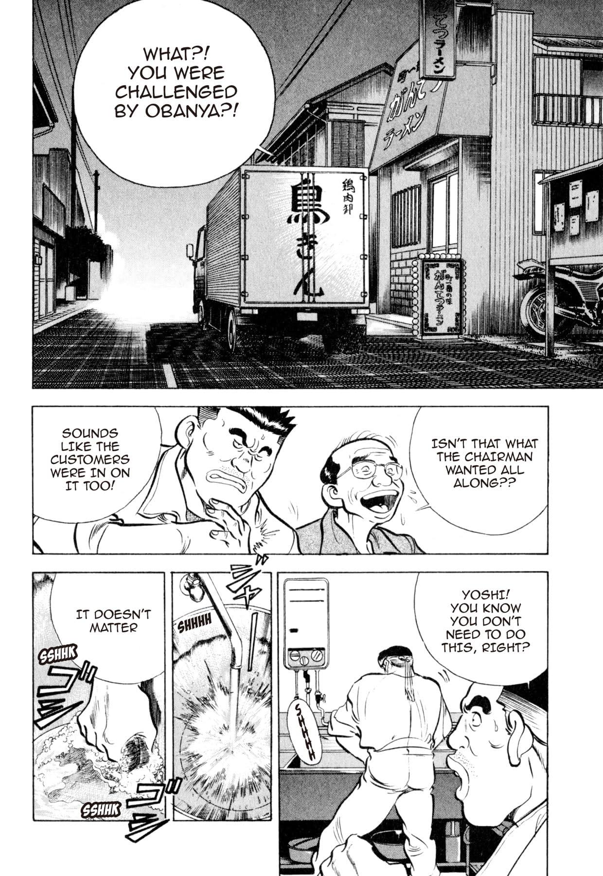 KENKA RAMEN Vol. 3