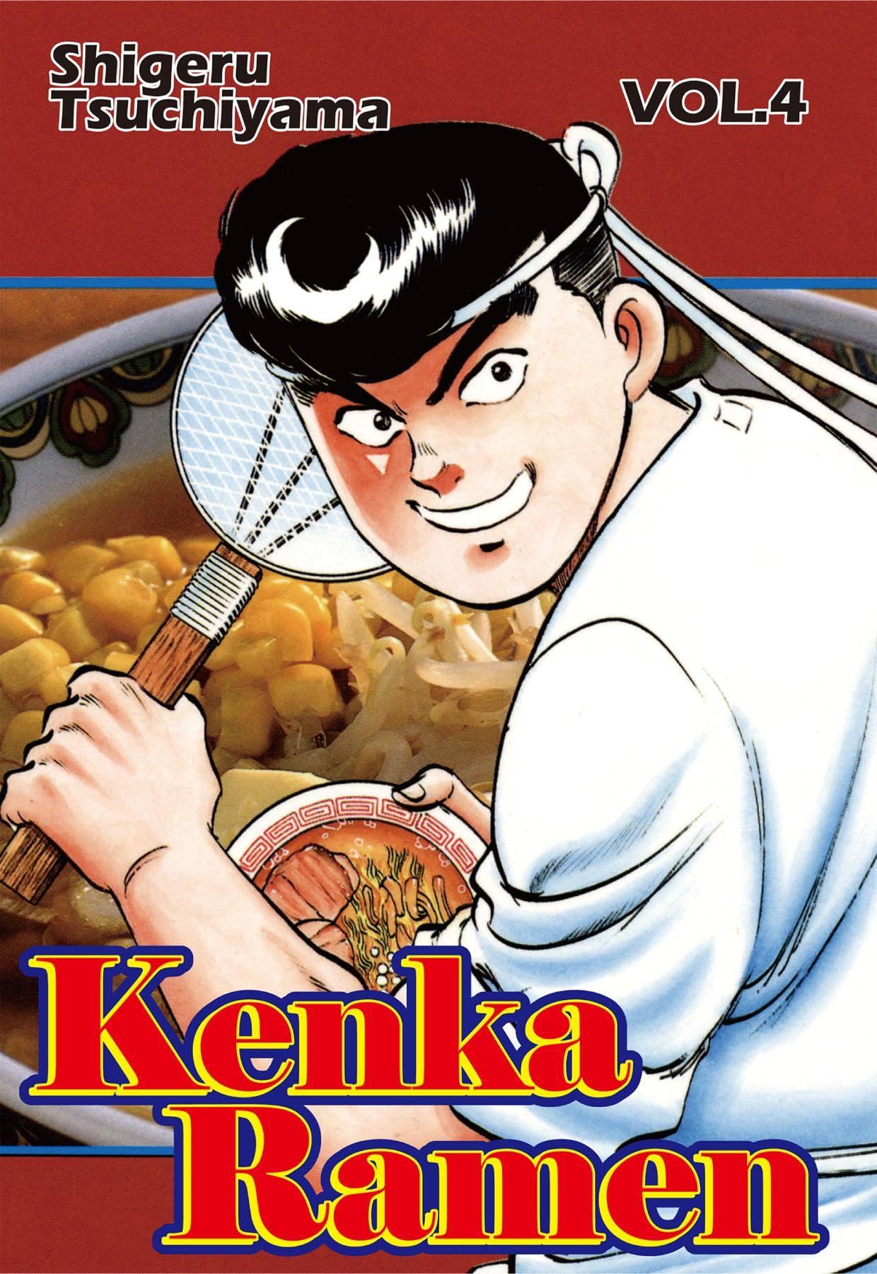 KENKA RAMEN Vol. 4