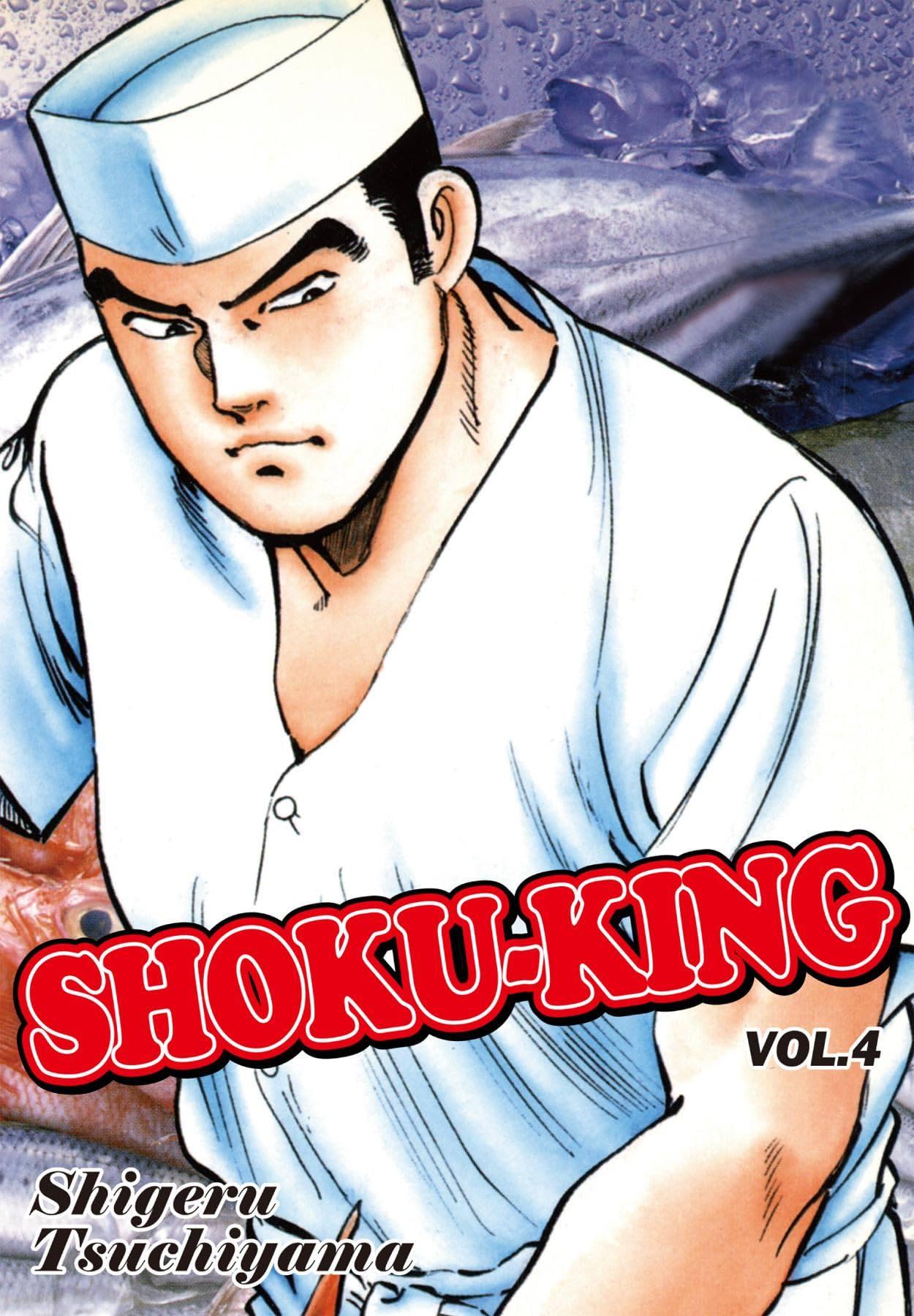 SHOKU-KING Vol. 4