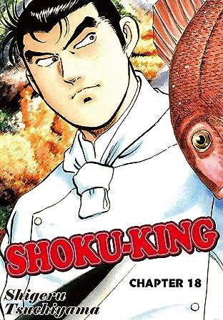 SHOKU-KING No.18