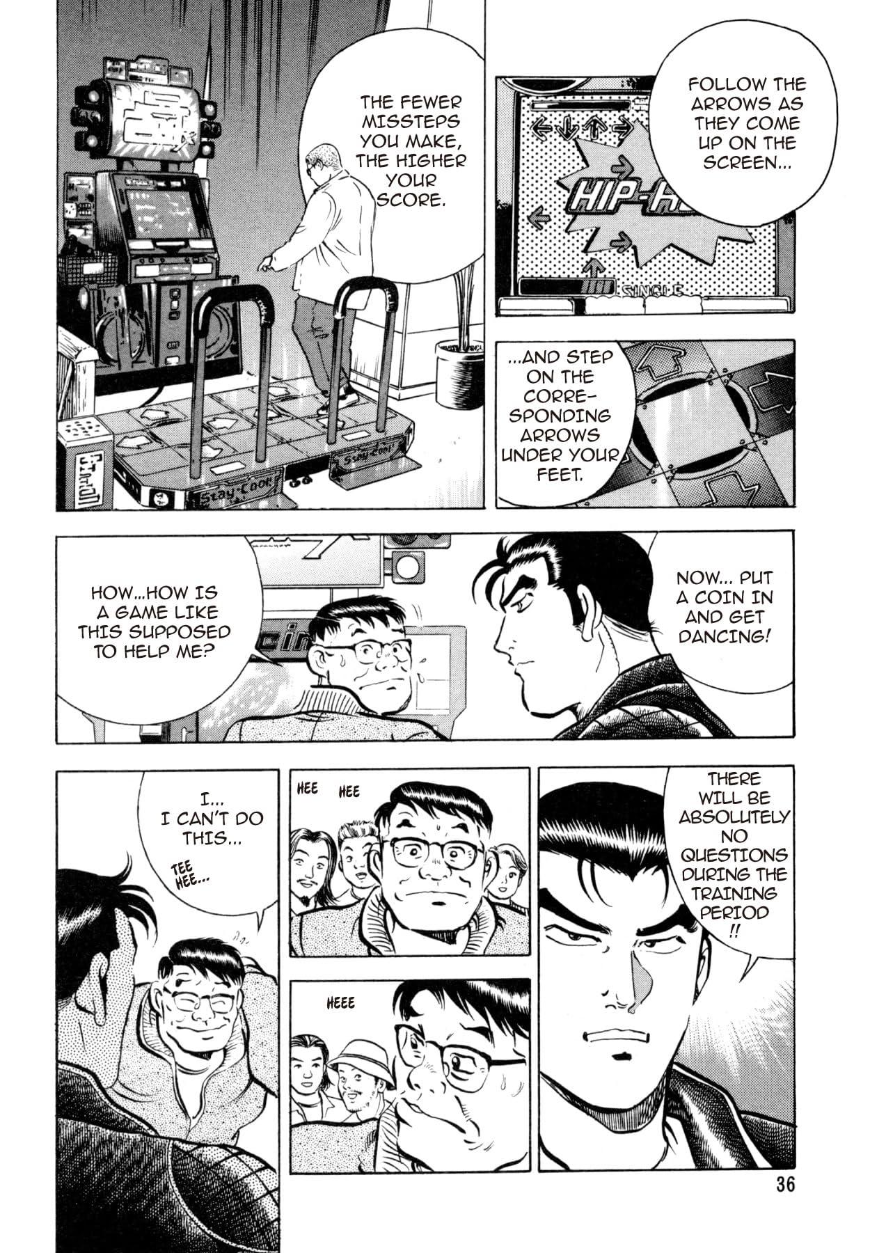 SHOKU-KING #18
