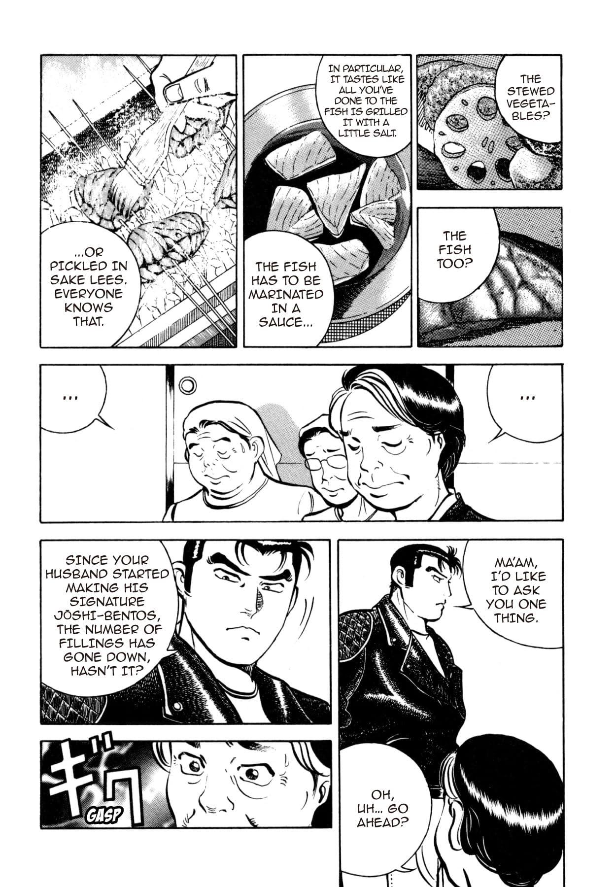 SHOKU-KING #22