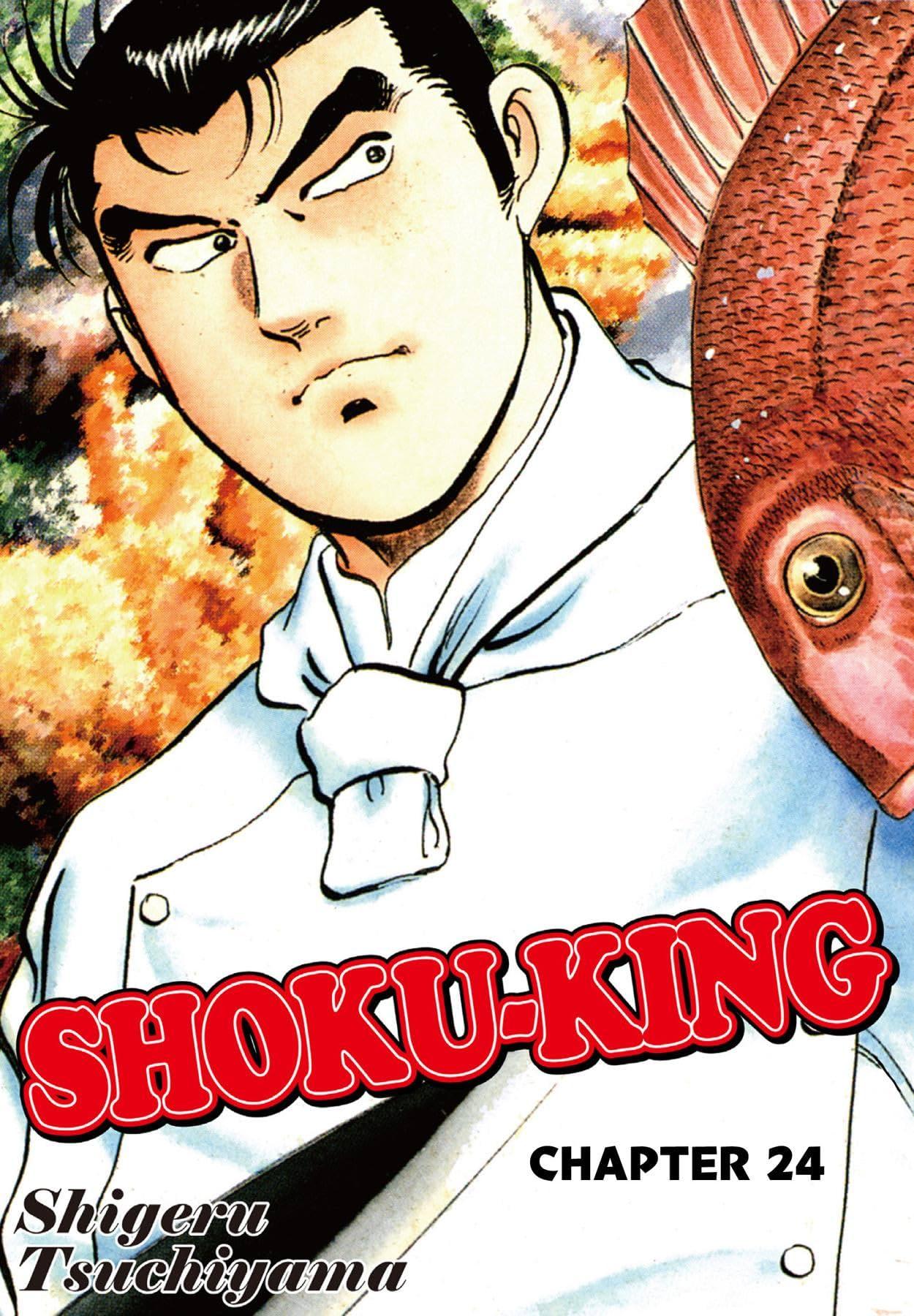 SHOKU-KING #24