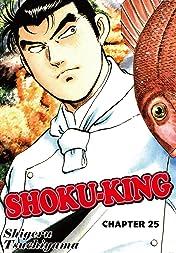 SHOKU-KING #25