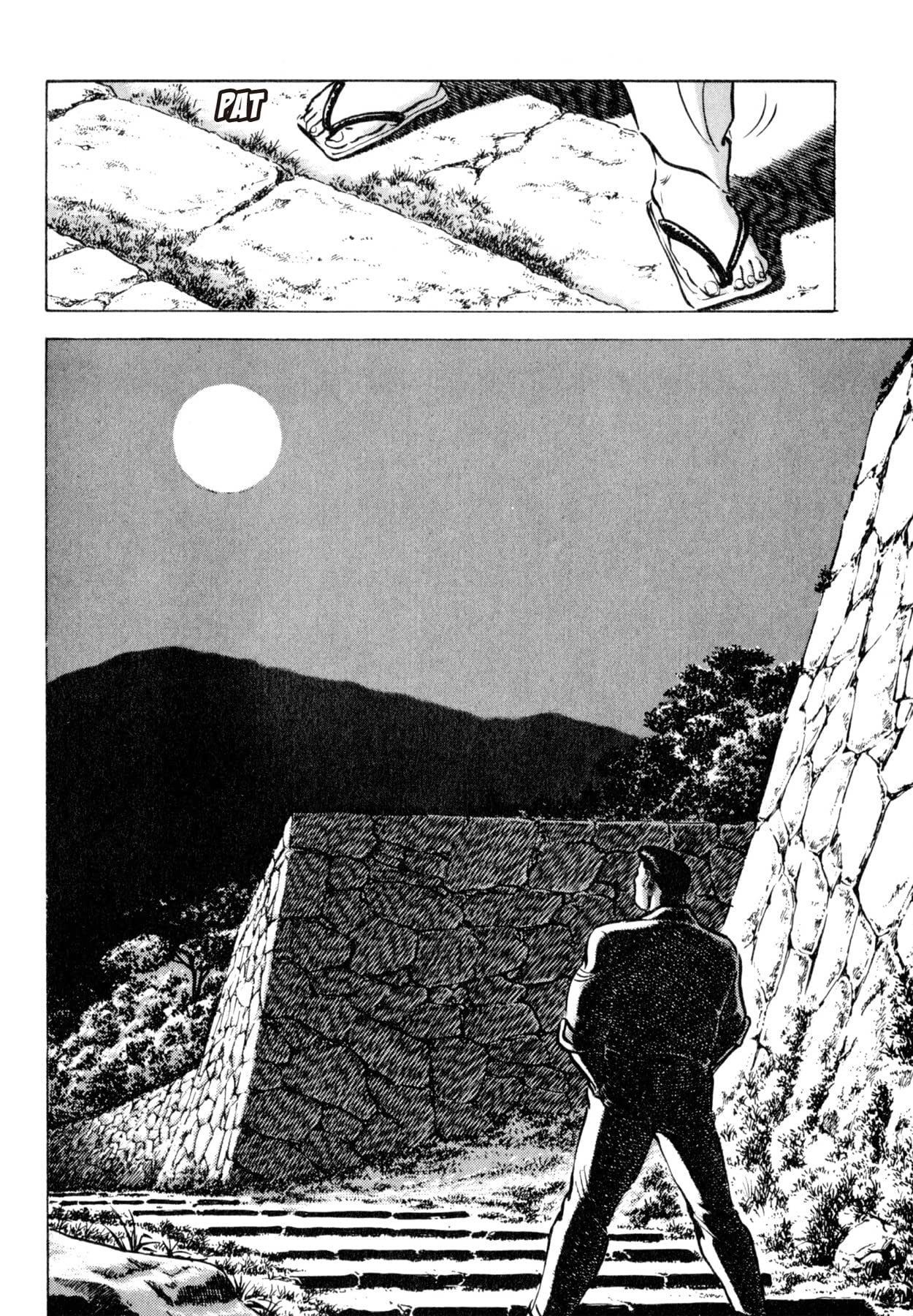 SHOKU-KING #26