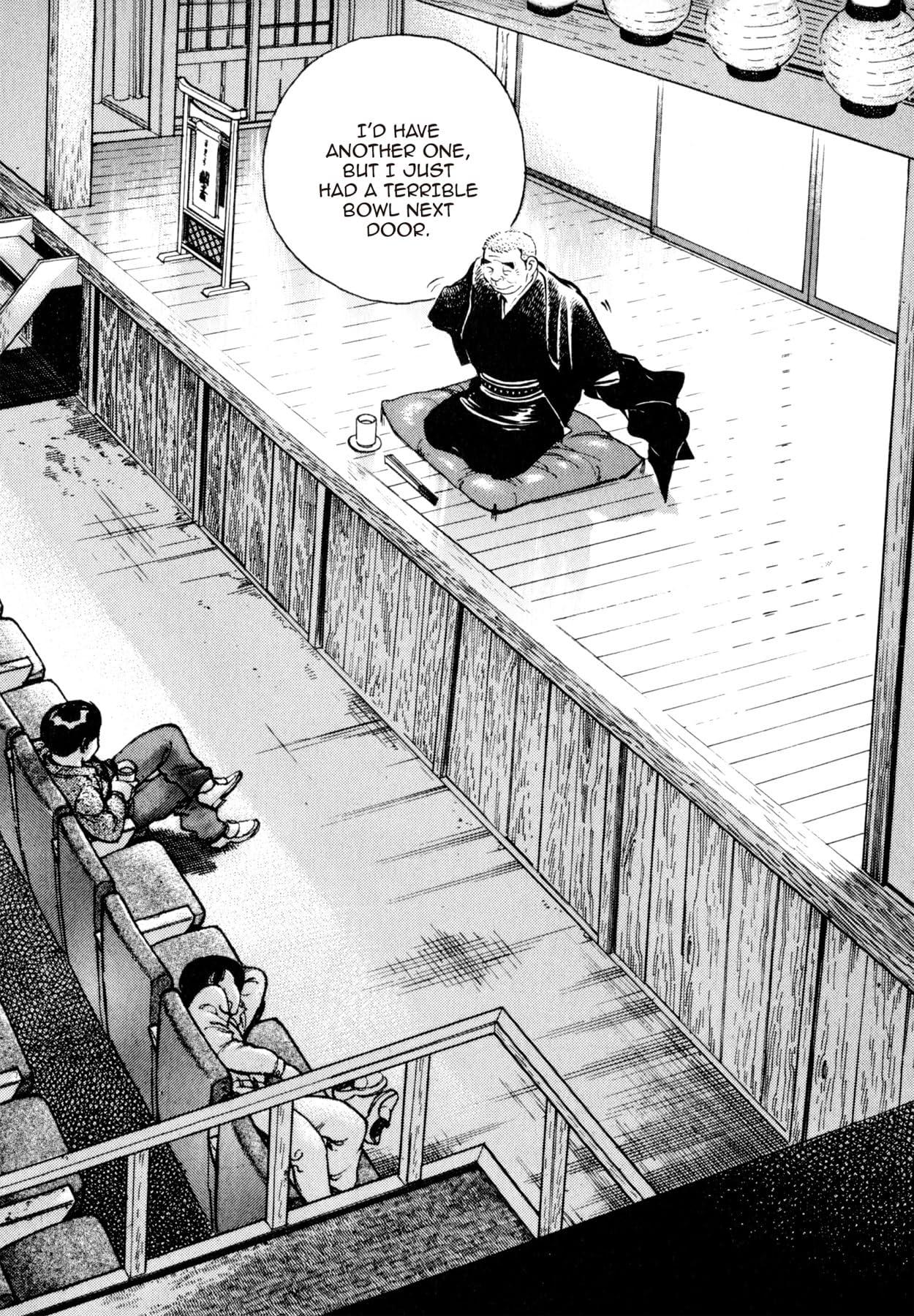 SHOKU-KING #28