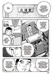 SHOKU-KING #29