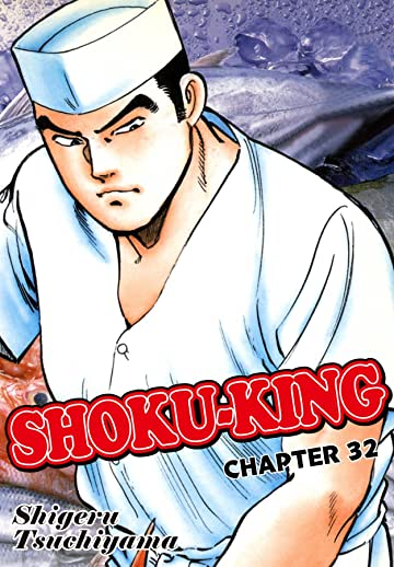 SHOKU-KING #32