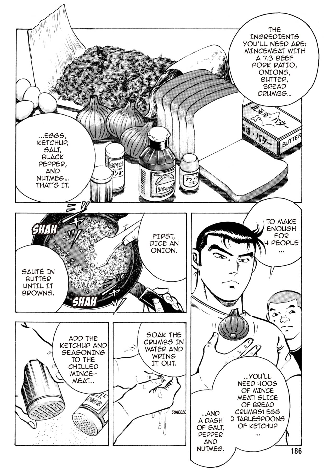 SHOKU-KING #34