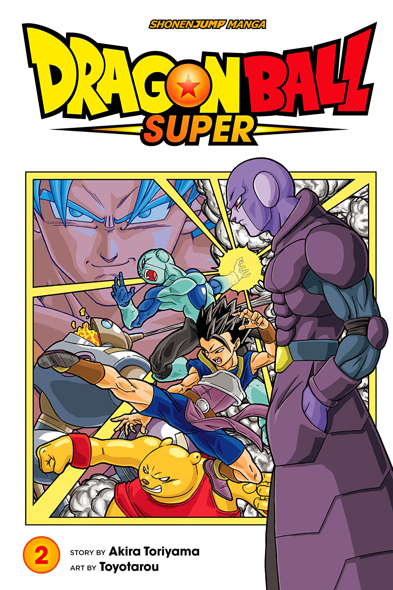 Dragon Ball Super Vol. 2