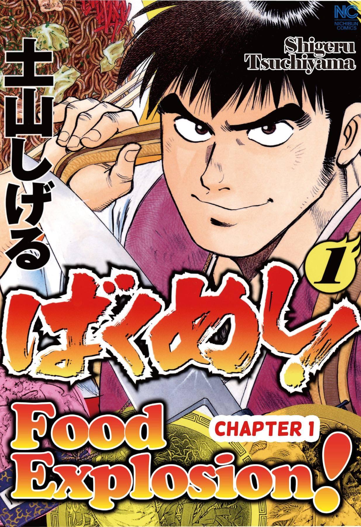 FOOD EXPLOSION #1