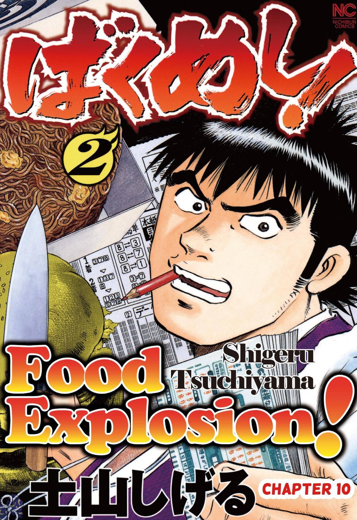 FOOD EXPLOSION #10