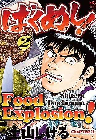 FOOD EXPLOSION #11