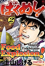 FOOD EXPLOSION #15