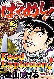 FOOD EXPLOSION #16