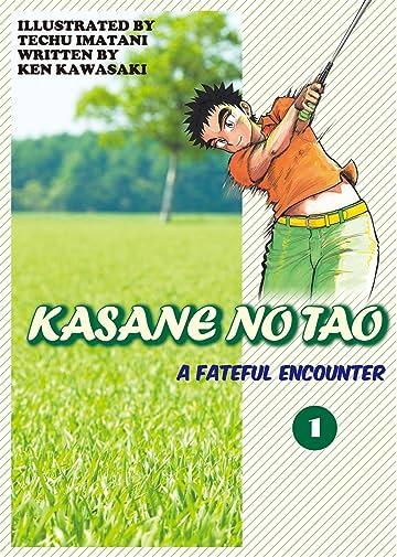 KASANE NO TAO Vol. 1