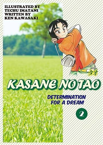 KASANE NO TAO Vol. 2