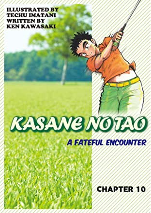 KASANE NO TAO #10