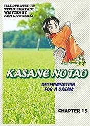 KASANE NO TAO #15