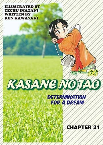 KASANE NO TAO #21