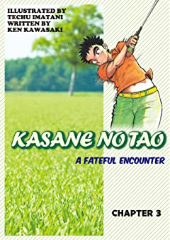 KASANE NO TAO #3
