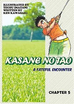 KASANE NO TAO #5