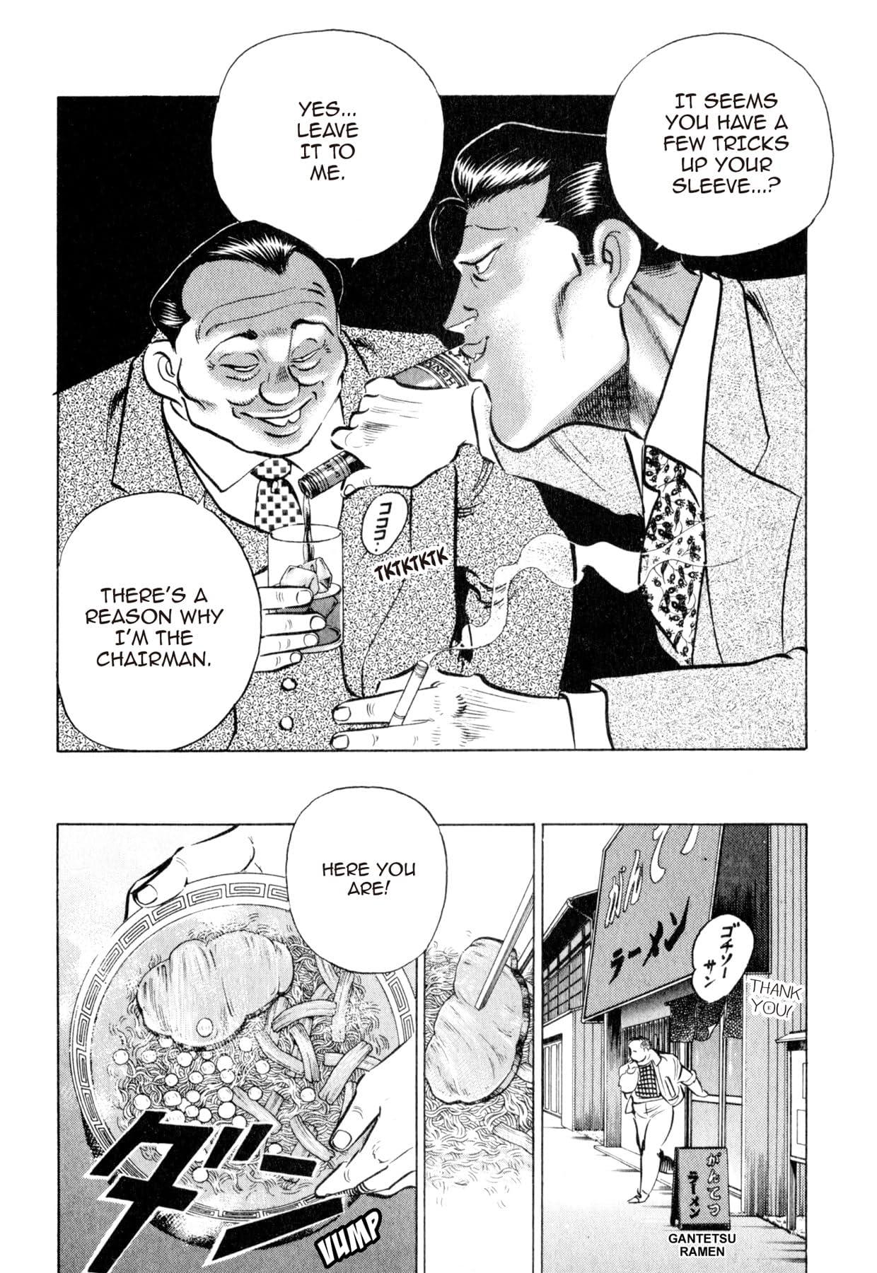 KENKA RAMEN Vol. 2