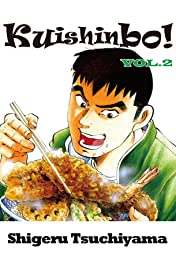 Kuishinbo! Vol. 2