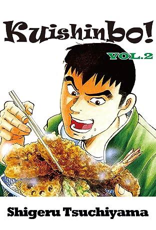 Kuishinbo! Tome 2