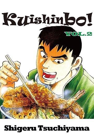 Kuishinbo! Vol. 2