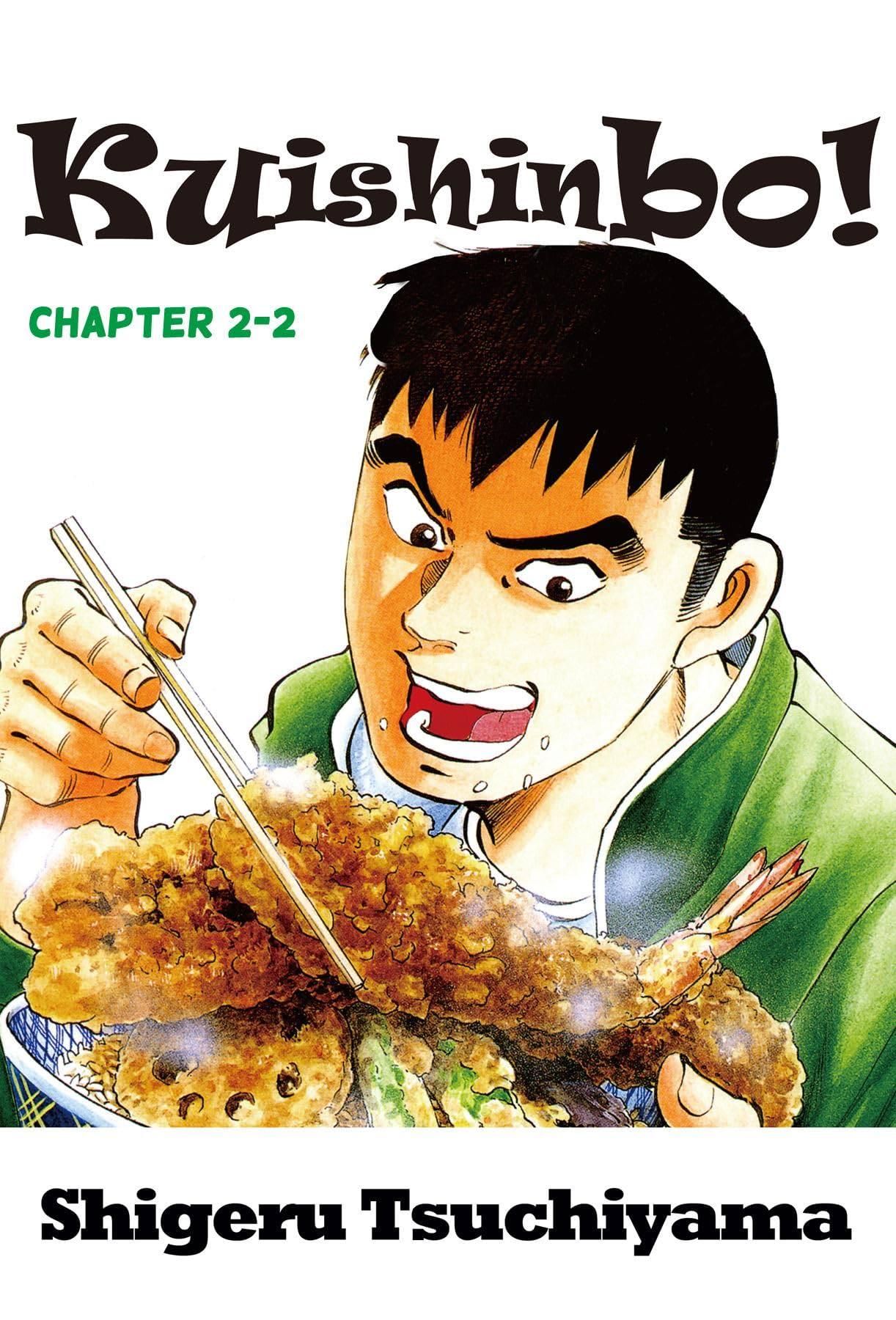 Kuishinbo! #11