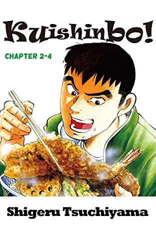Kuishinbo! No.13