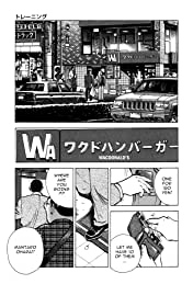 Kuishinbo! #16