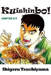 Kuishinbo! #18