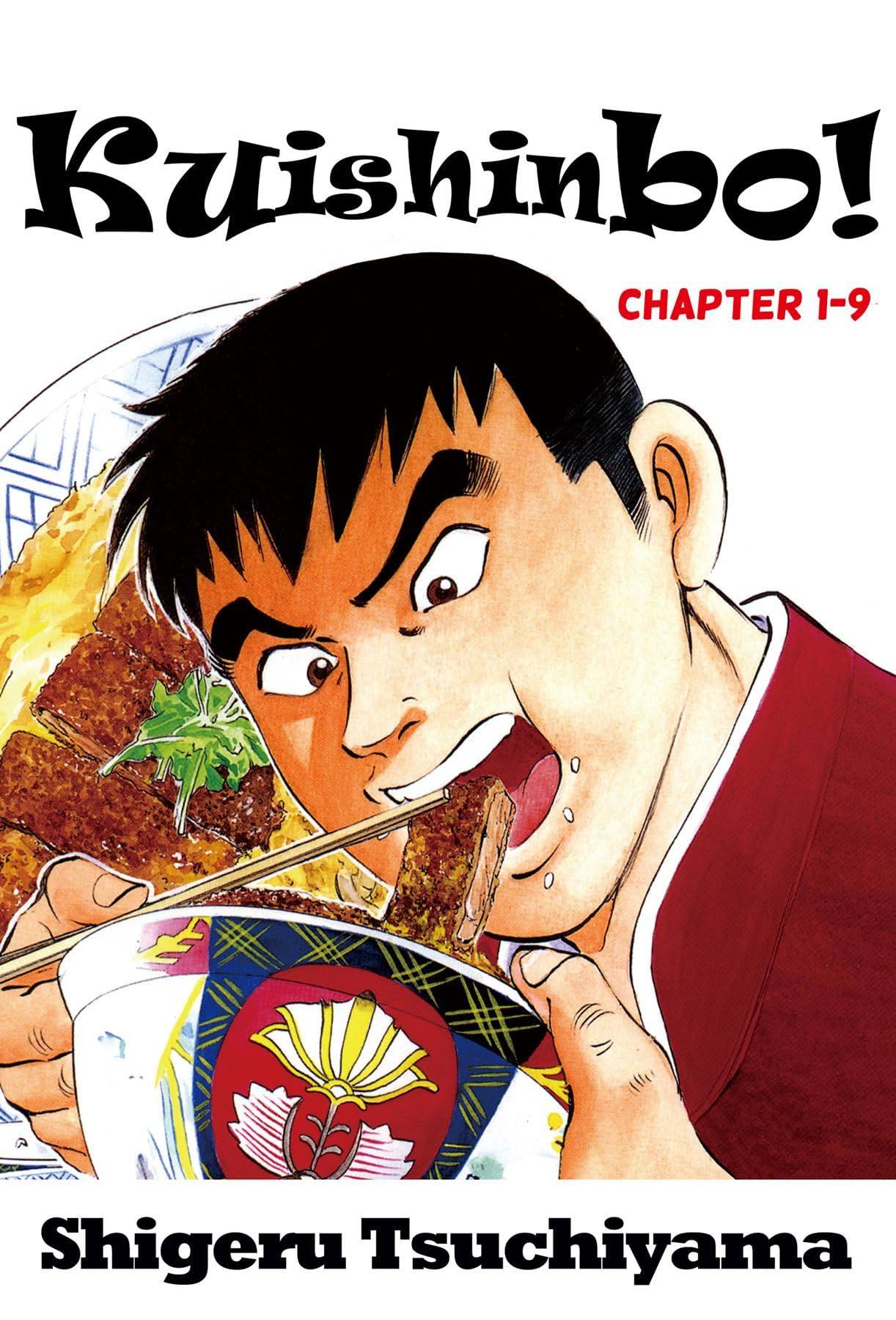 Kuishinbo! #9