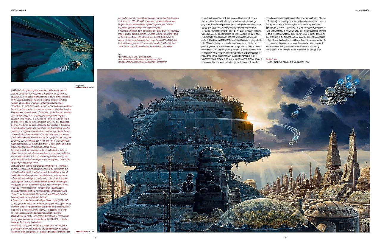 Art of Manchu Vol. 3: Space-O-Matic
