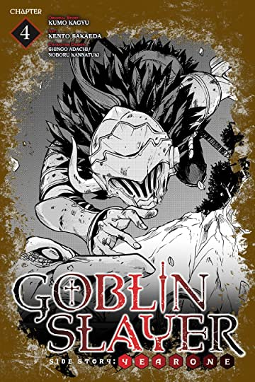 Goblin Slayer Side Story: Year One #4