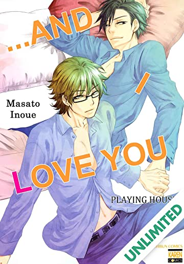 ...and I Love You  (Yaoi Manga) #1