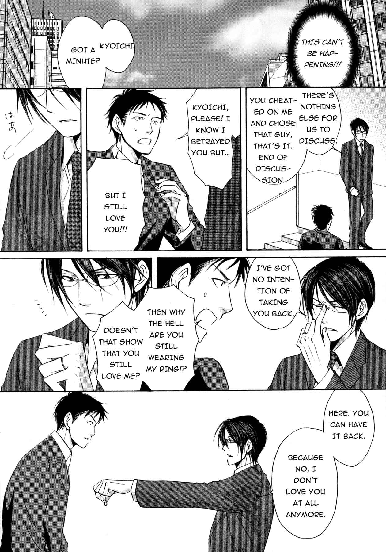 ...and I Love You  (Yaoi Manga) No.2