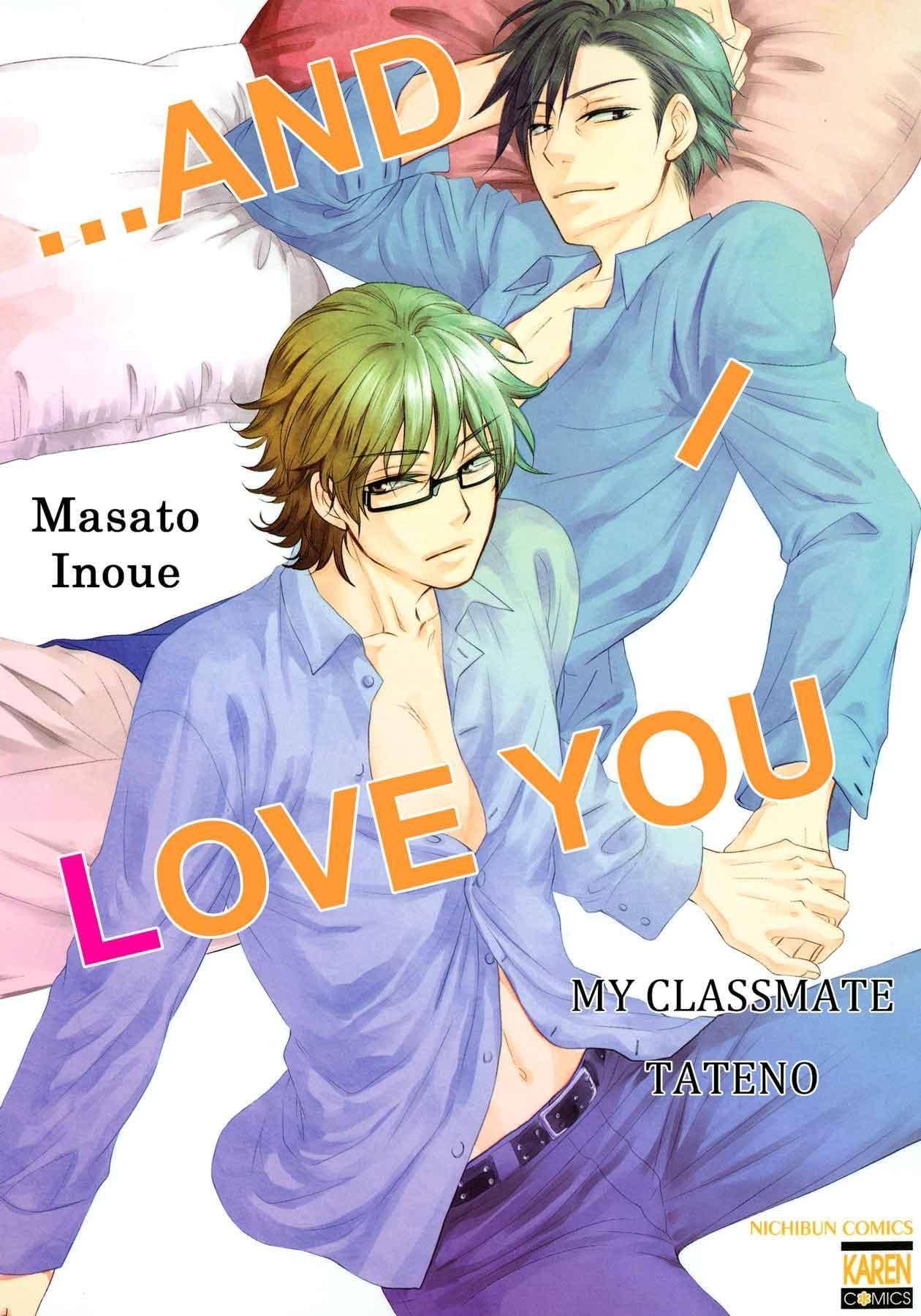 ...and I Love You  (Yaoi Manga) No.5