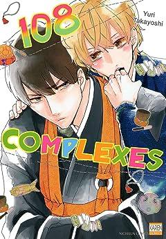 108 Complexes (Yaoi Manga) Vol. 1