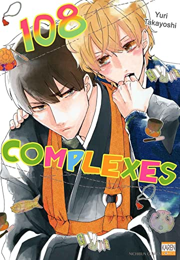 108 Complexes  (Yaoi Manga) Vol. 1