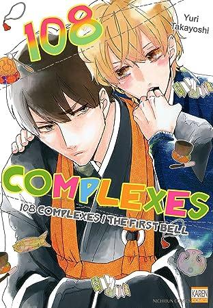 108 Complexes (Yaoi Manga) #1