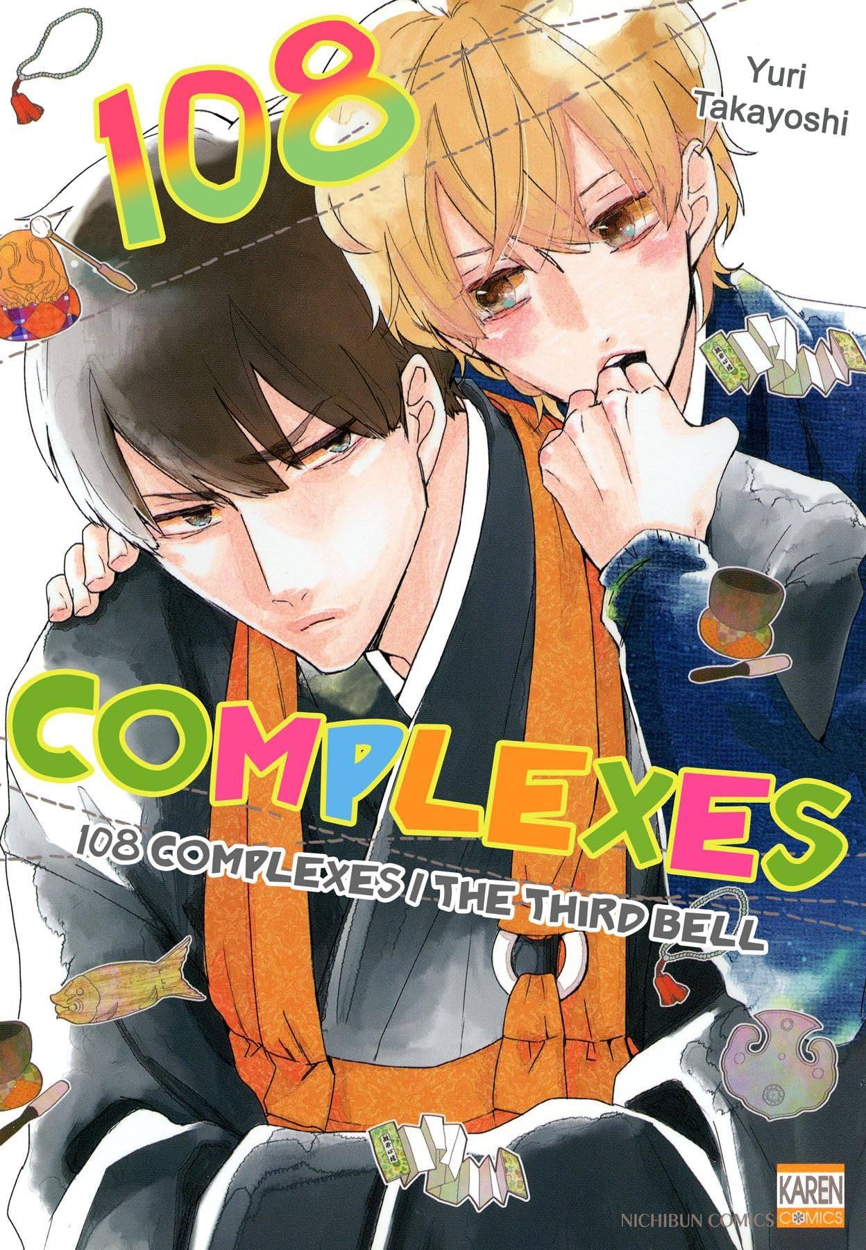 108 Complexes #3
