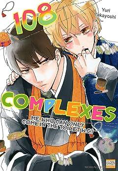 108 Complexes (Yaoi Manga) #4
