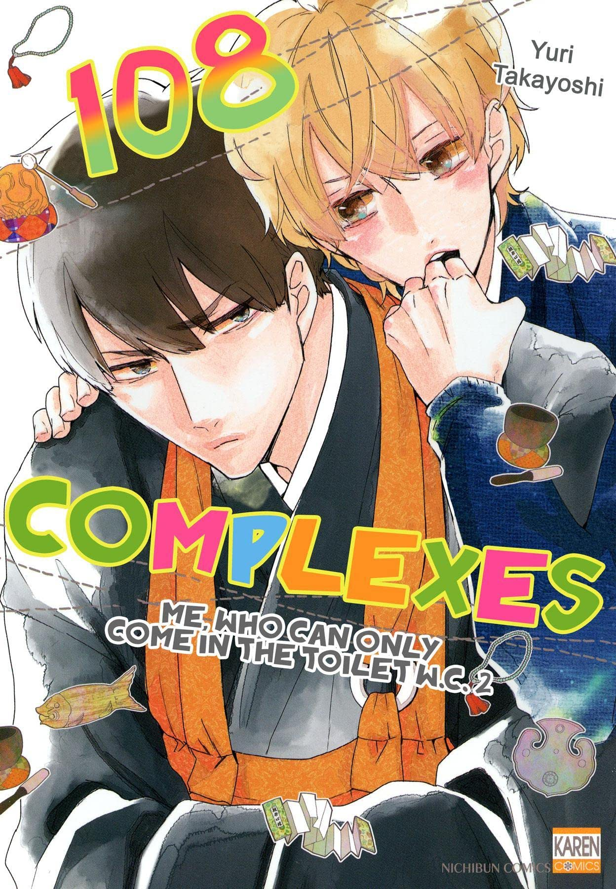108 Complexes (Yaoi Manga) No.5