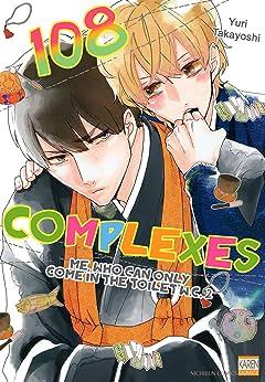 108 Complexes  (Yaoi Manga) #5